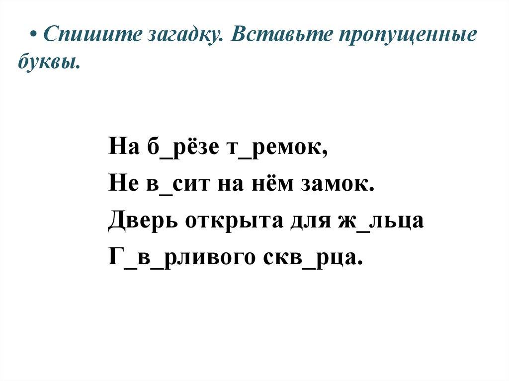 Гдз по Английскому языку 5 Класс Учебник 2014 Ответы Enjoy English