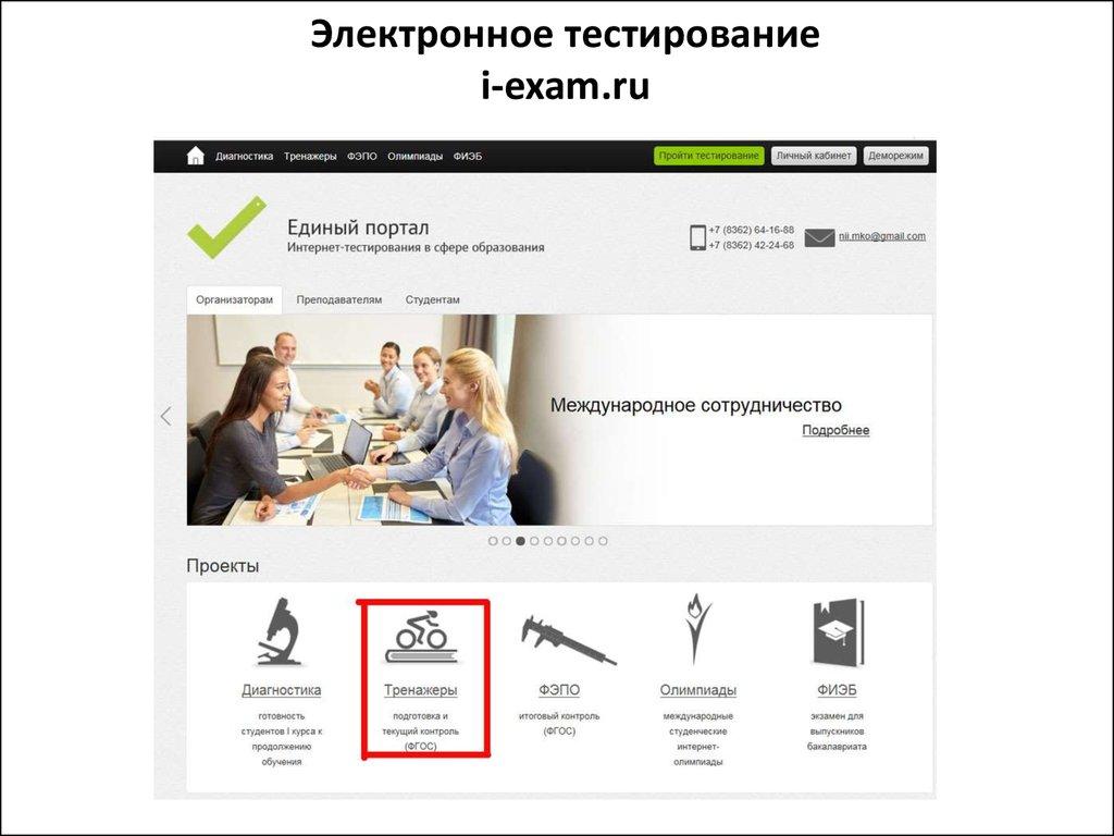 Sales works программа инструкция