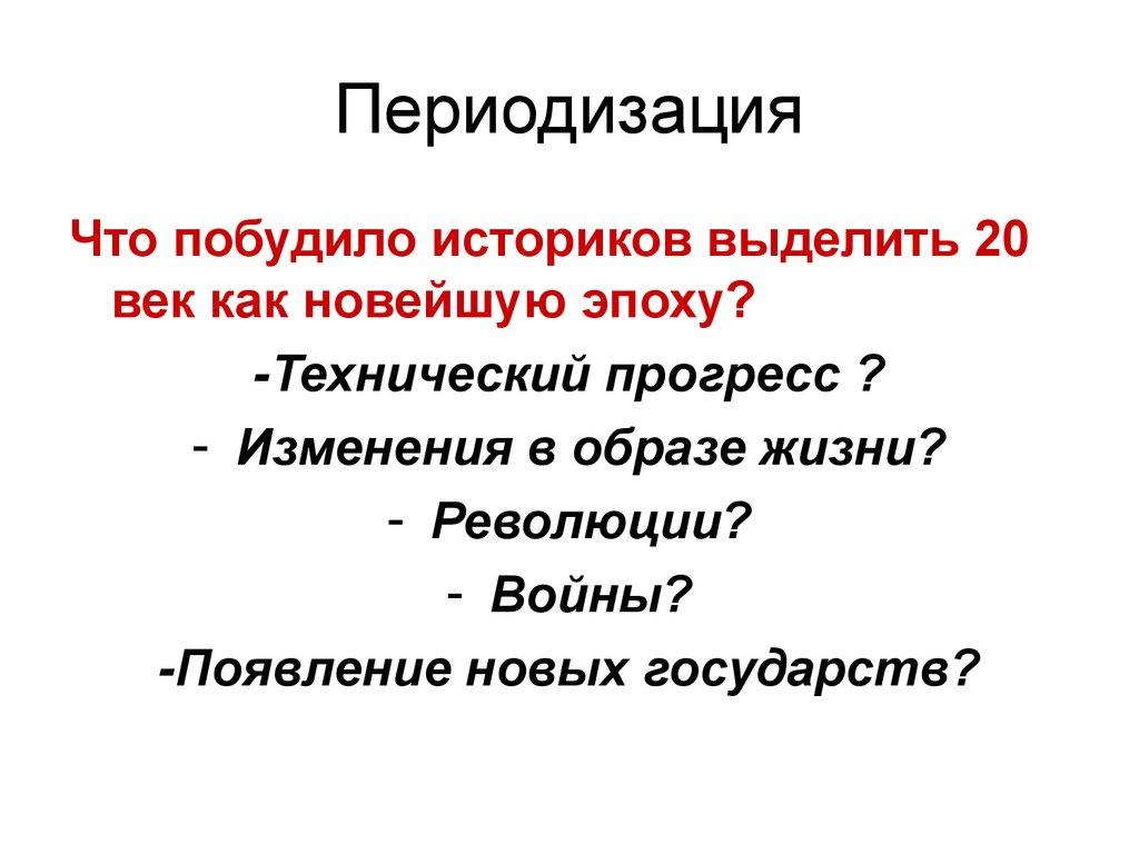 история 9 кл экономическое развитие россии в начале 20 века презентация