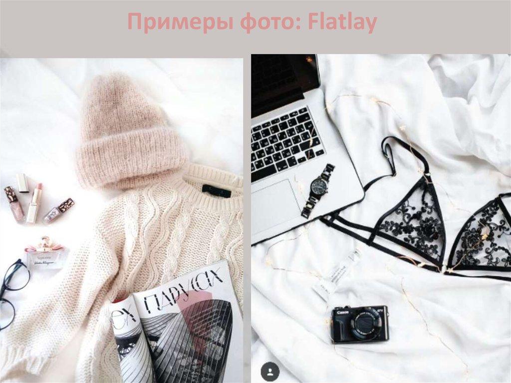 интернет магазины одежды в инстаграме