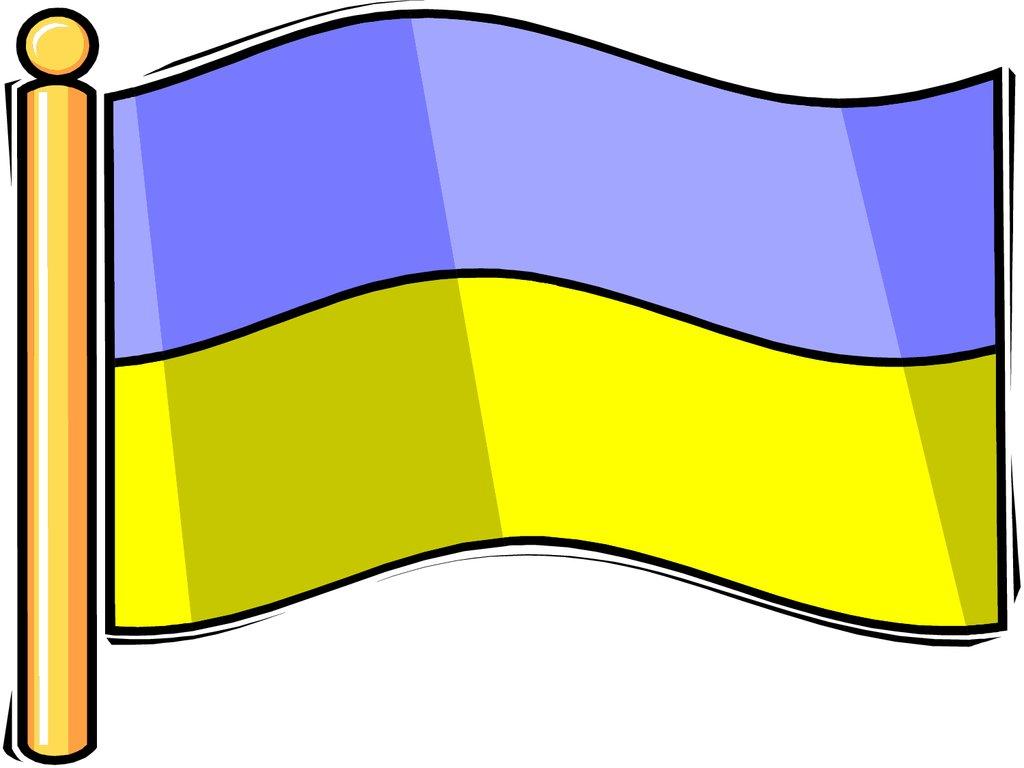 Рисованный флаг украины
