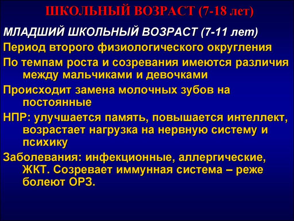 Маршрутка до областной больницы луганск