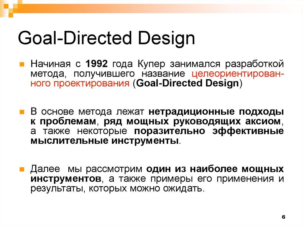 Проектирование Интерфейсов Руководство