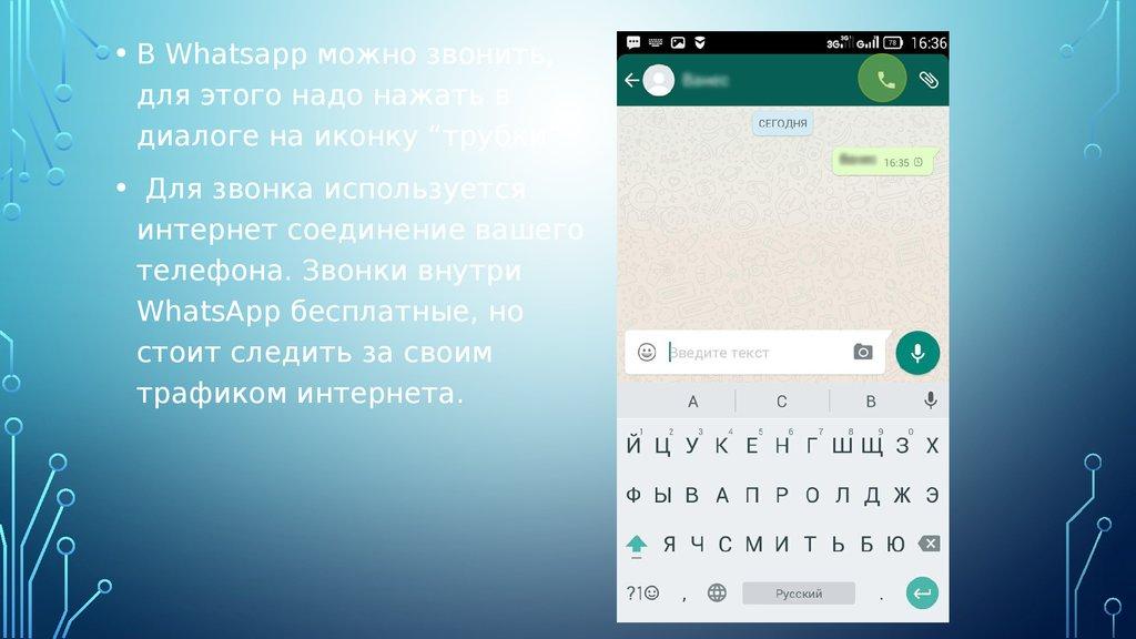 Как скачать музыку на вконтакте