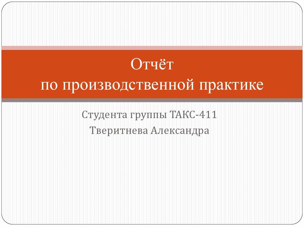 book Отчет о 19 м присуждении наград графа