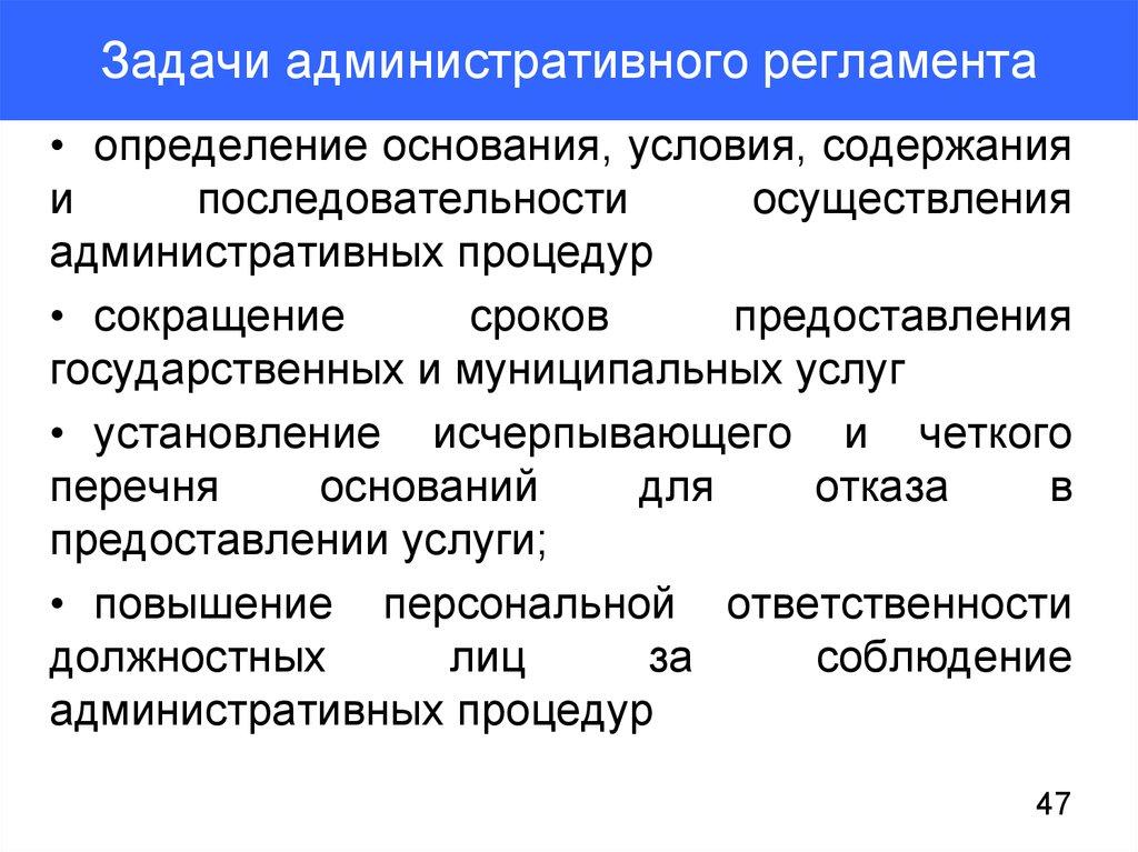Конкурсы педагог кузбасс