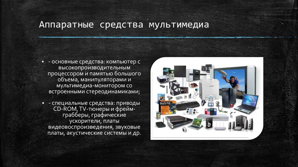 Художественный дизайн презентация