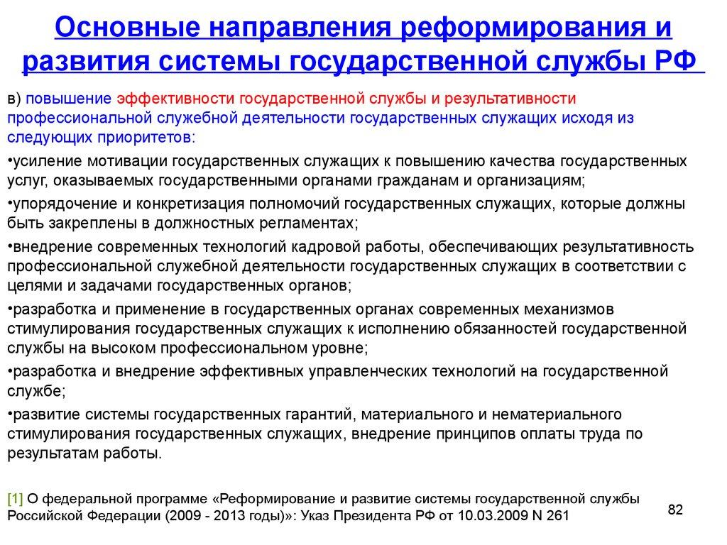 Вопрос-ответ / Уральские каникулы