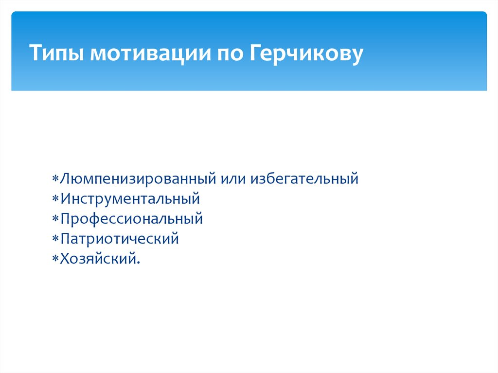download Практикум к