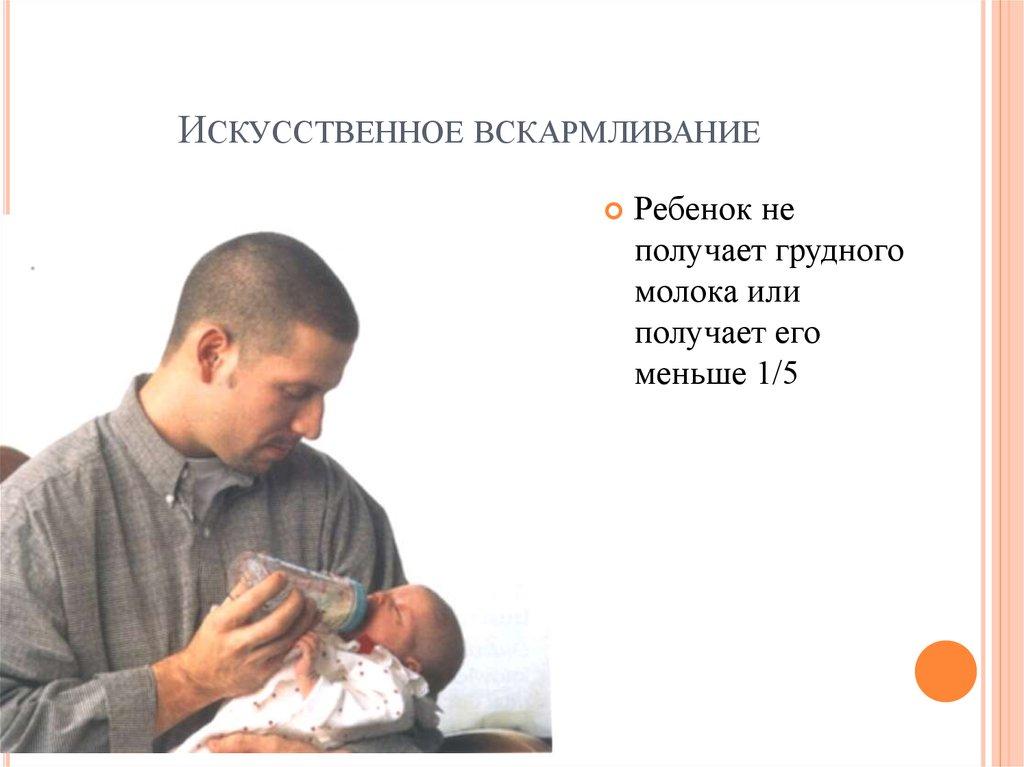 план питания ребенка 8 месяцев