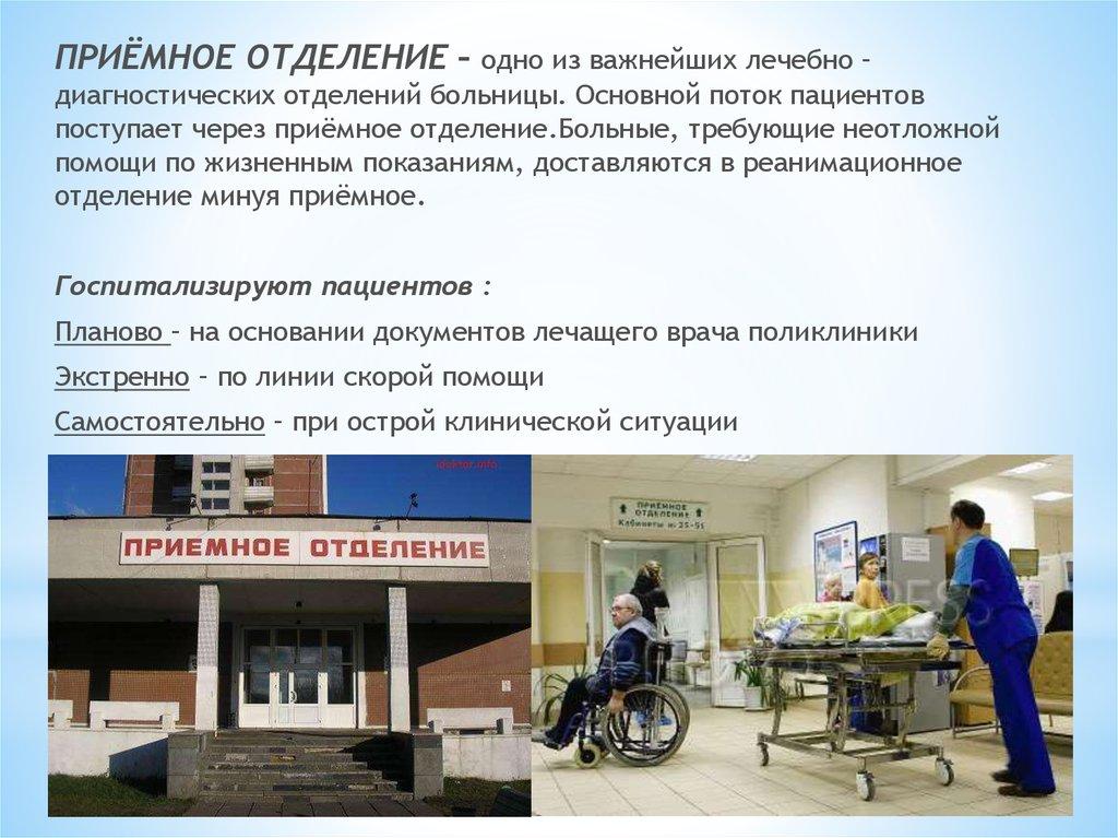 Федеральный центр высоких медицинских технологий фмба россии