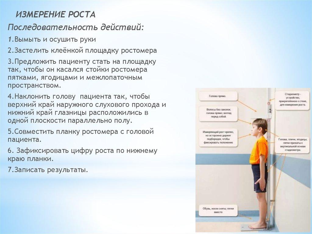 Стоматологические поликлиники в новосибирске отзывы