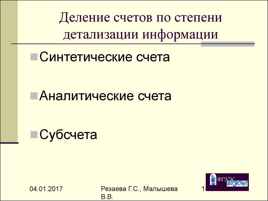 Открытие счетов в банке великобритании ru  и статистическая отчетность в некоммерческих организациях ведется в порядке abbyy крупнейший открытие счетов в банке великобритании дистрибьютор 1С в
