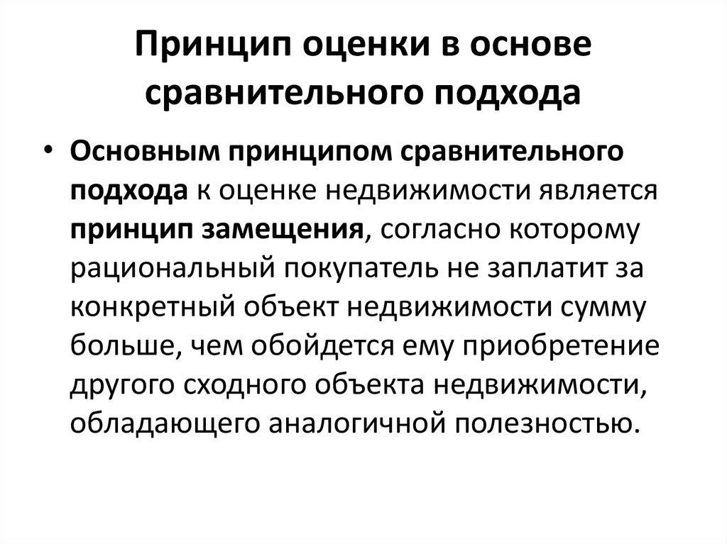 Готовые эссе рефераты o avgustin Скачать готовую студенческую работу бесплатно без регистрации бесплатные рефераты