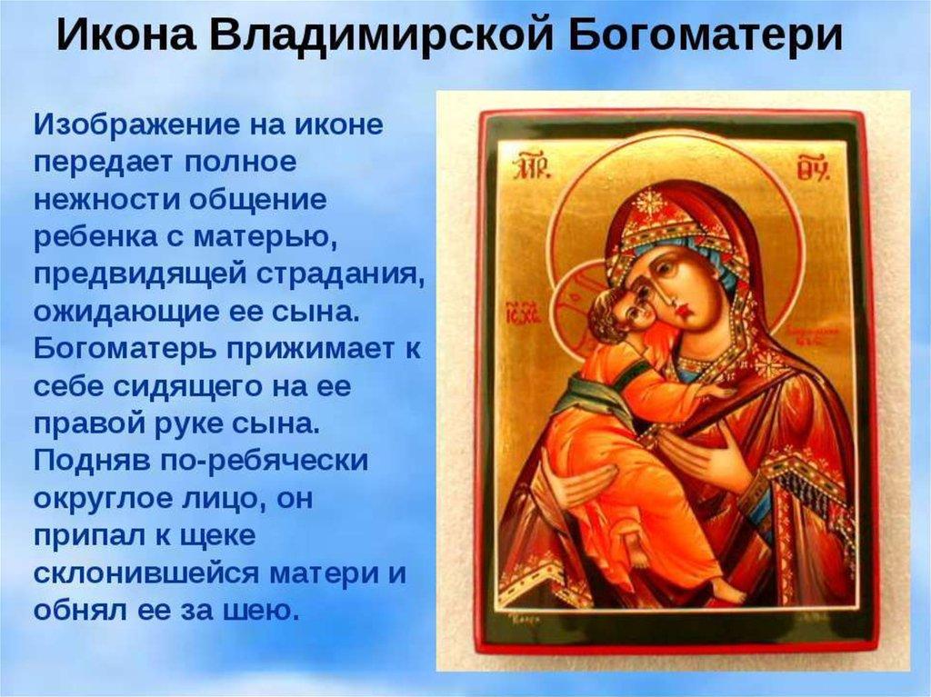 В храме свт