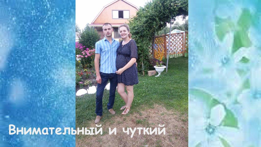 С днем рождения любимый муж и папа стихи