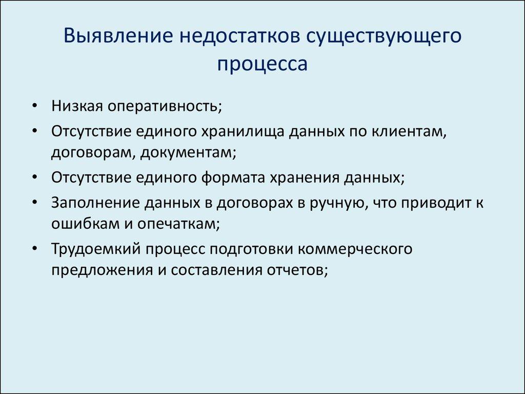 Программы По Учету Договоров