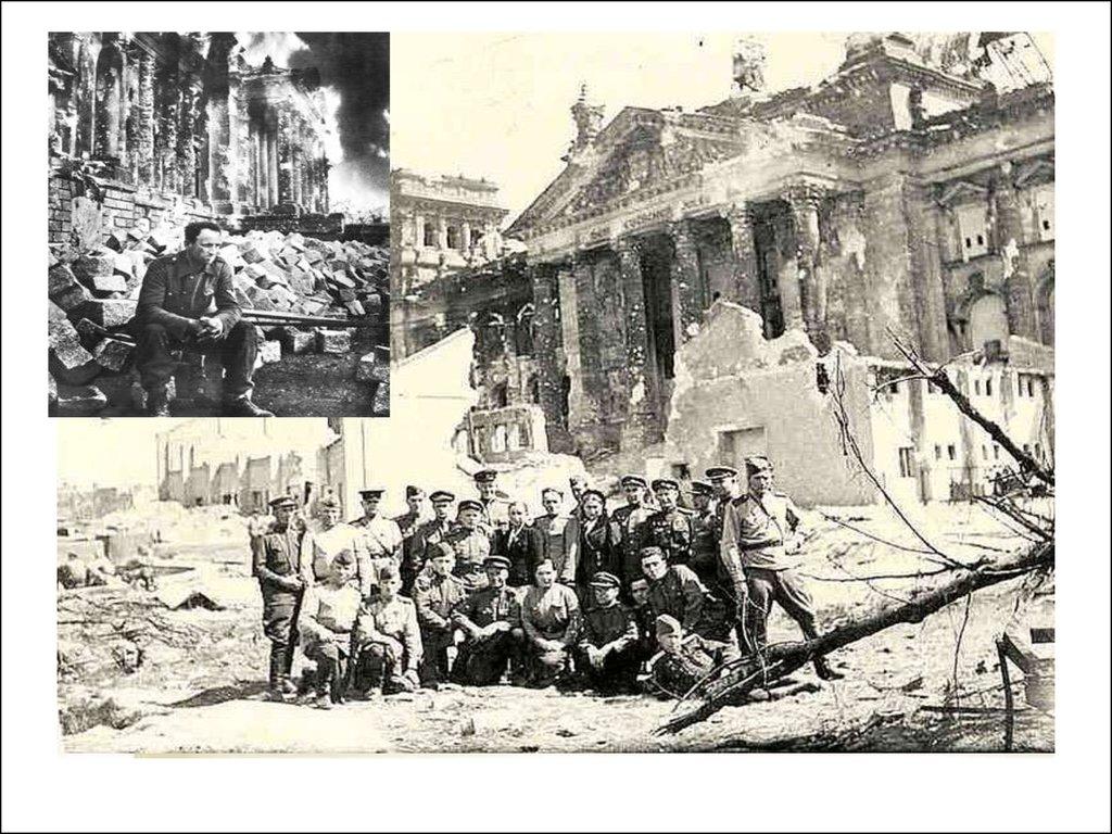 презентация на тему берлинская битва