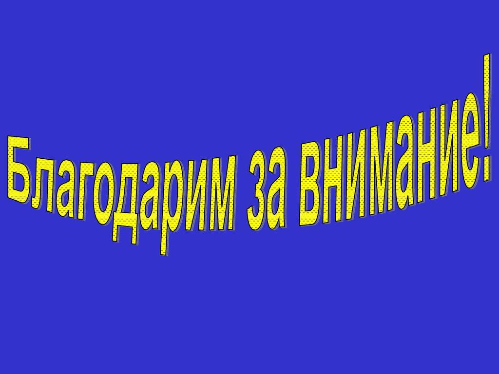 Сергеев заболевания ногтей 23