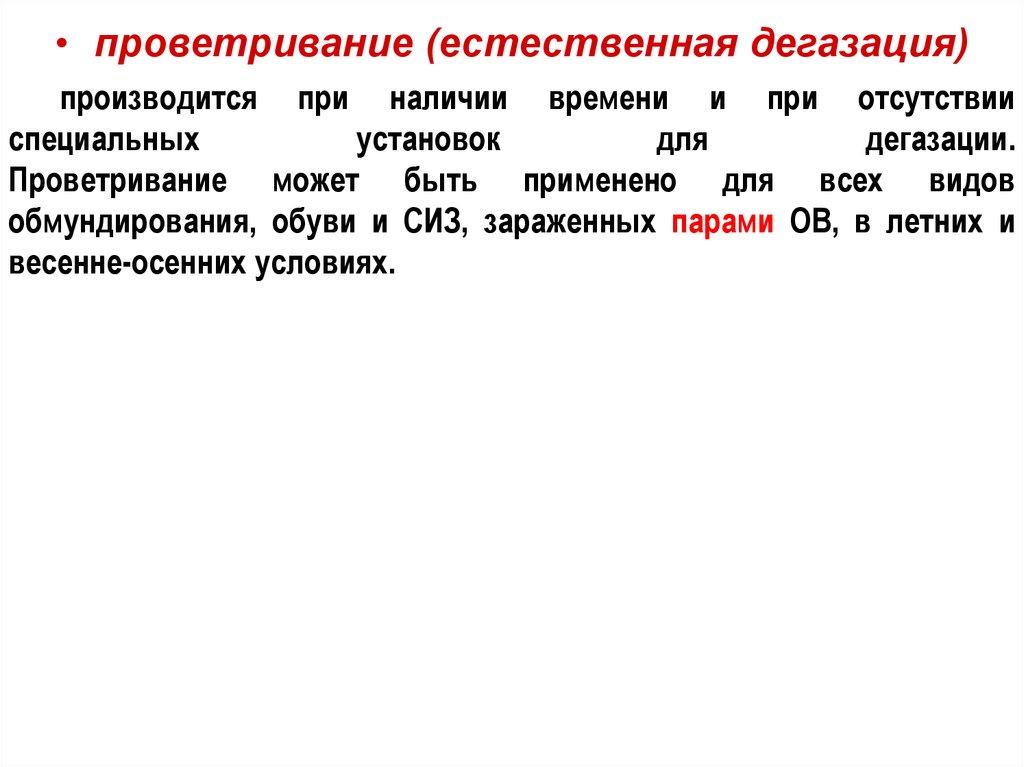 NoZDR  Учебники сержанта