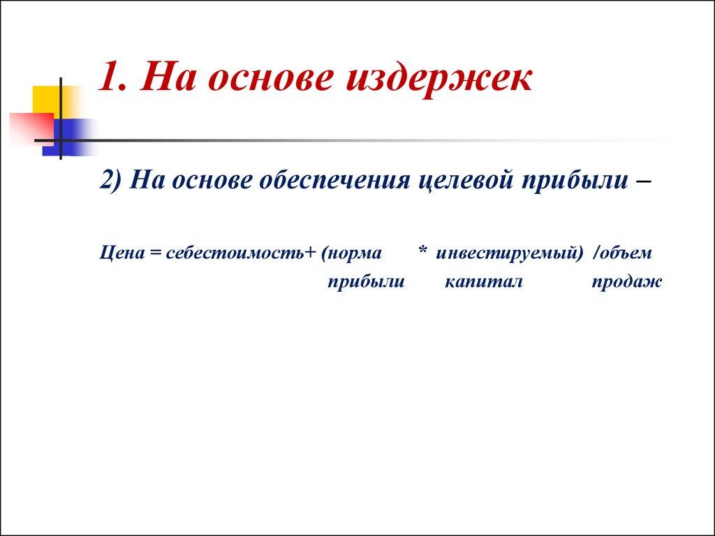 IP; OPC;