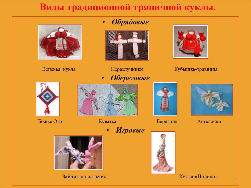Поделки из бисера  видео уроки для детей 189