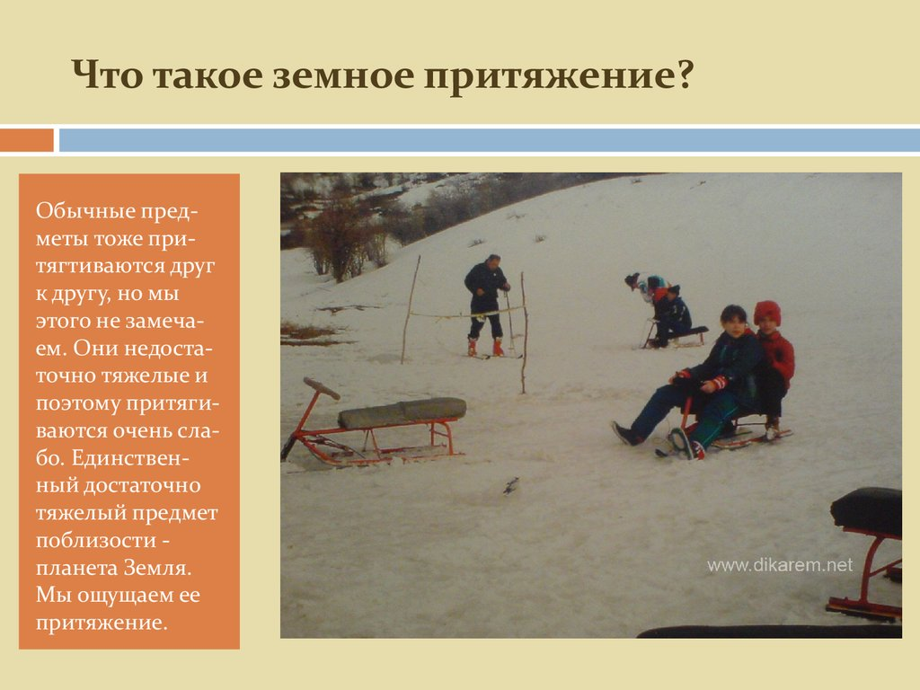 Порно молодых девок видио | fertilitech.ru