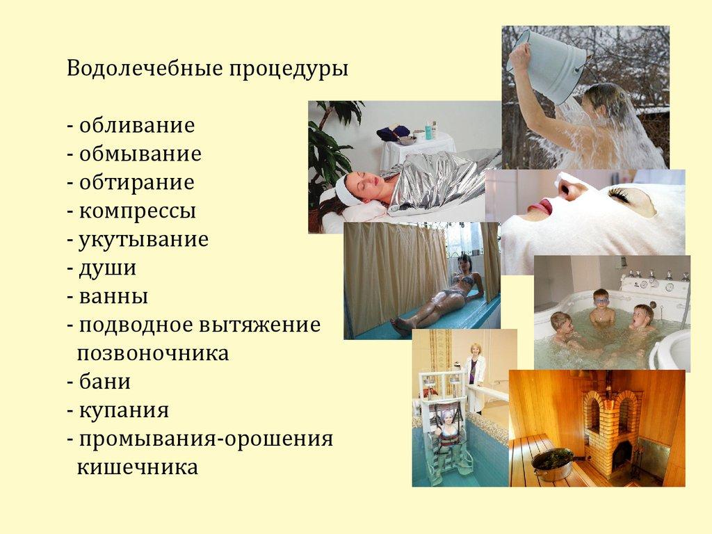 Лечение простуды летом в домашних условиях