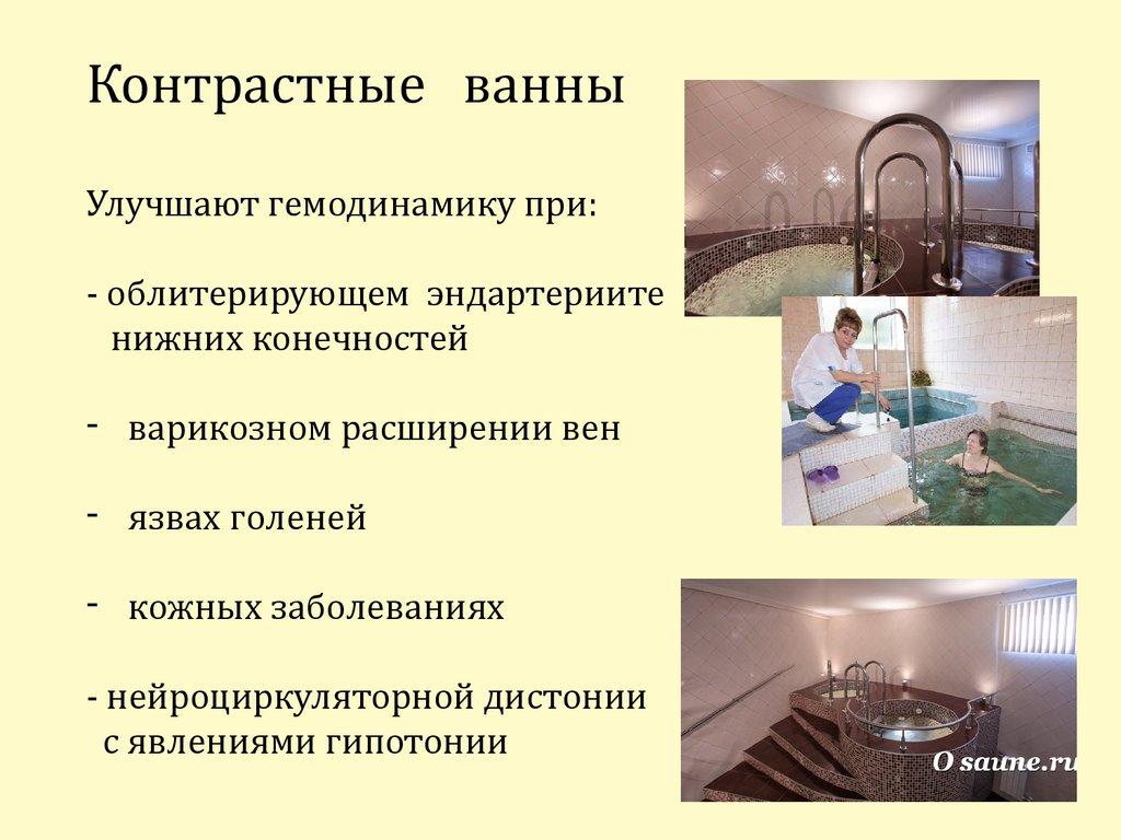 Что будет если не лечить билирубин у младенца