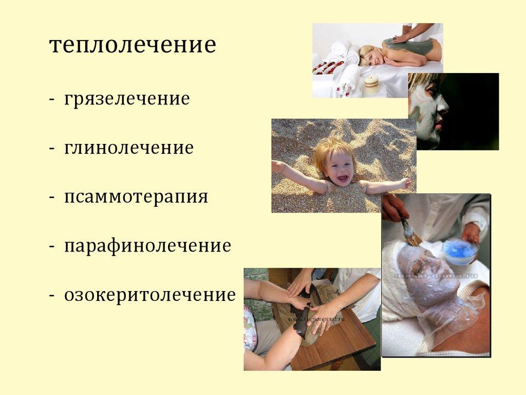 презентация по гинекологии инфекционные болезни слайды