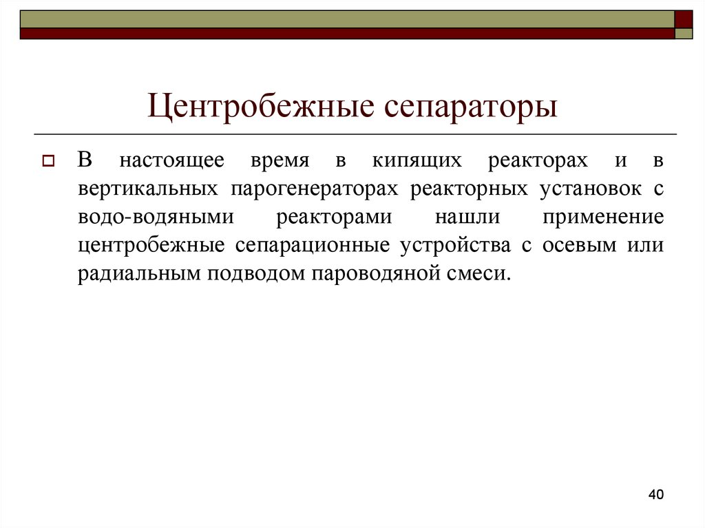 ebook Атака на