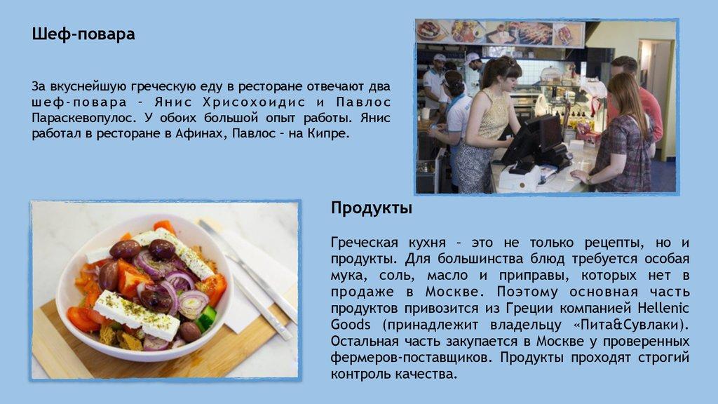 кафе правильного питания владивосток