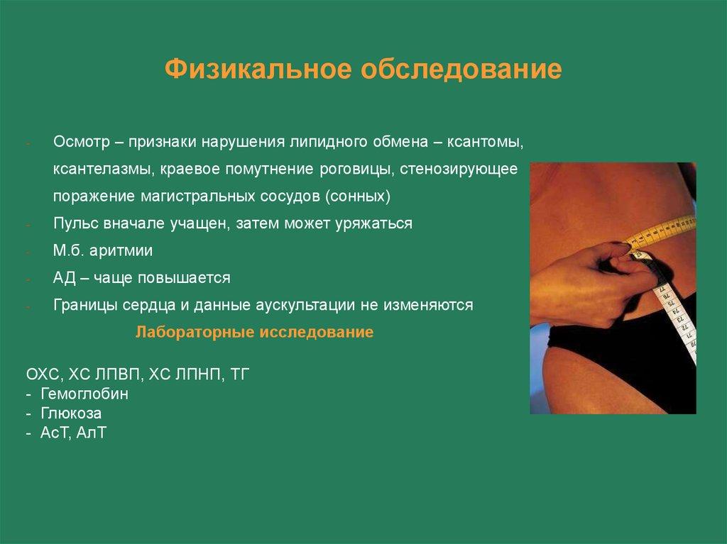 Головные боли в области лба температура