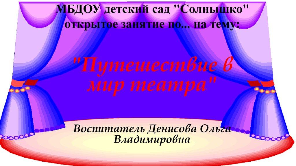 Коррекционная педагогика сурдопедагогика Ленинградская ...