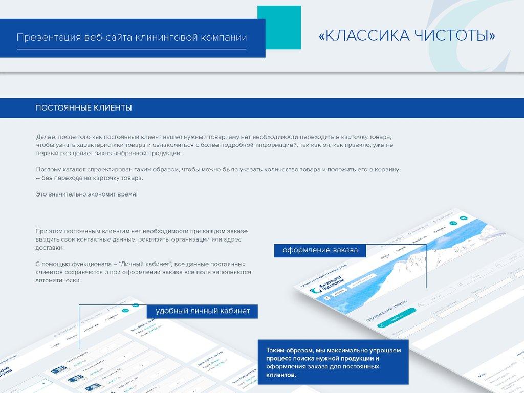 Клининговая компания в СанктПетербурге Услуги и цены СПб