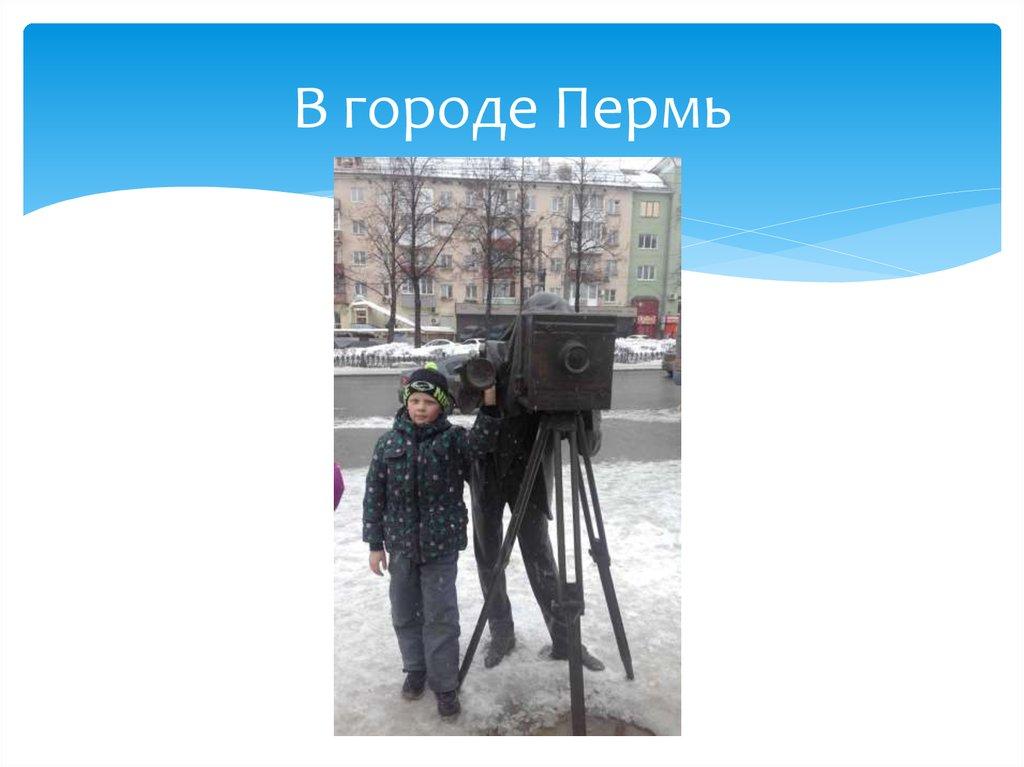 Эйфоретик онлайн Сыктывкар