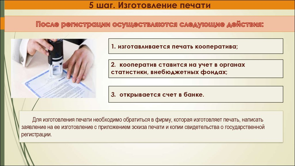 online مکانیک