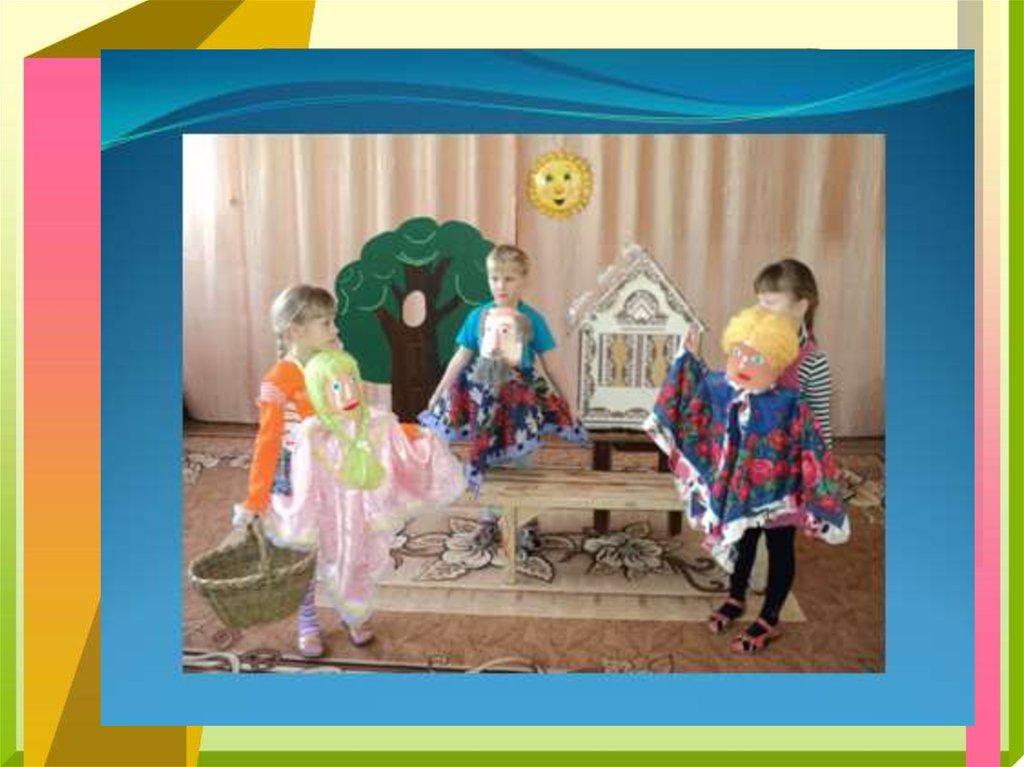 Кукла своими руками доу 728
