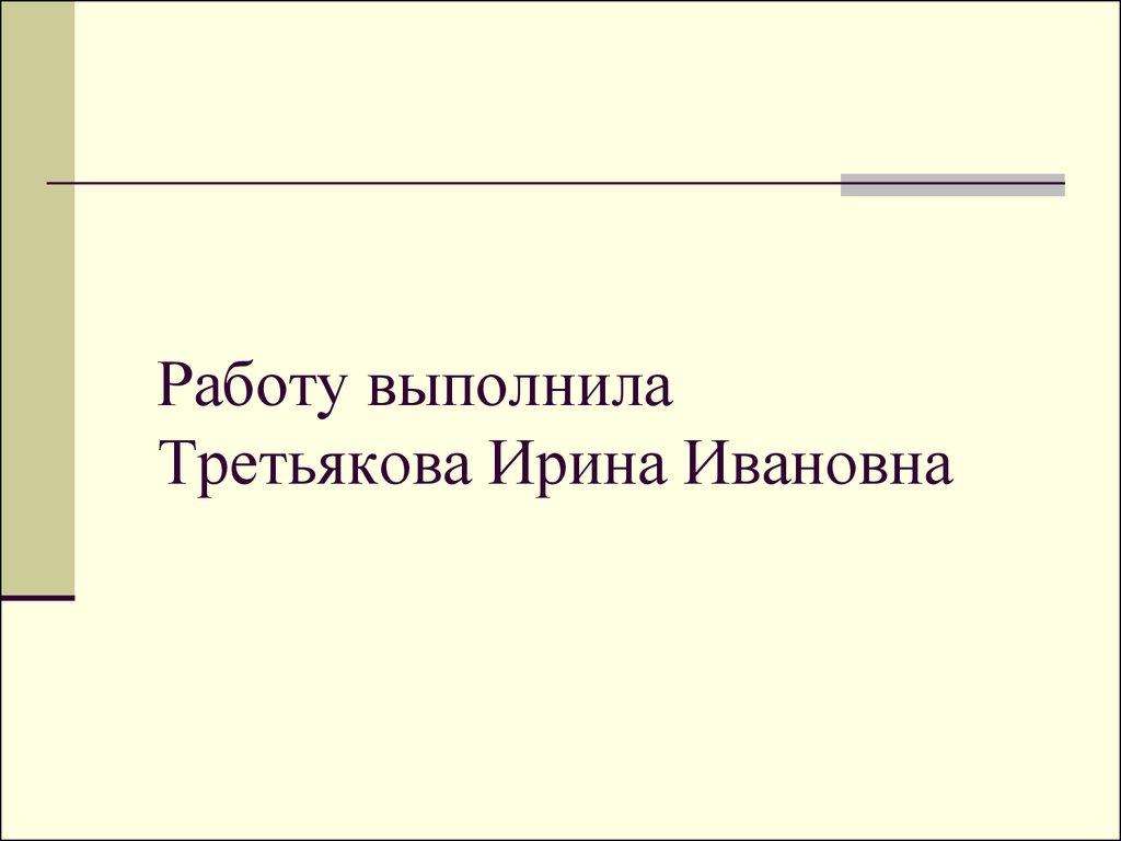 православное знакомство vbulletin 2002
