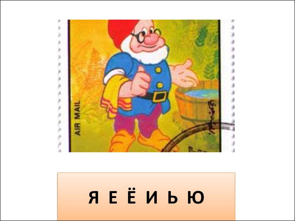 русский язык 1 класс упражнения с мягким знаком