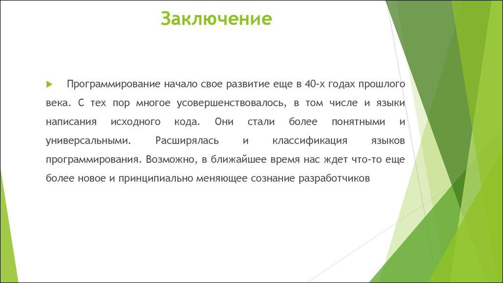 epub Алла Киржаева