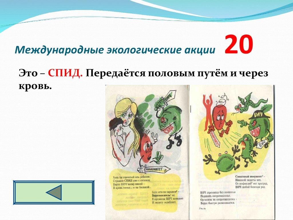 апликация для детей на 23 февраля