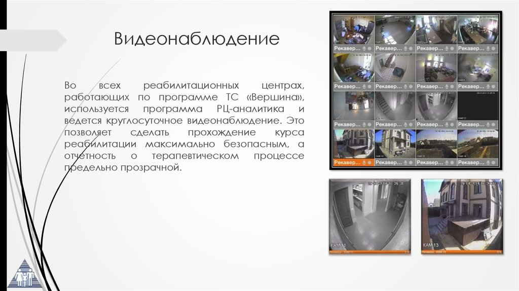 работа в сфере здорового образа жизни москва