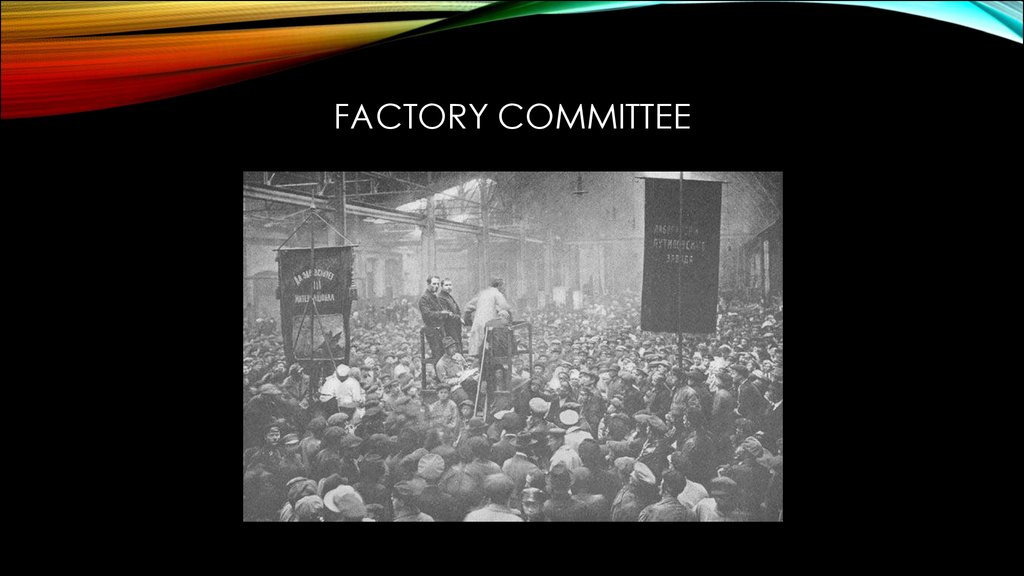 Factory Committee