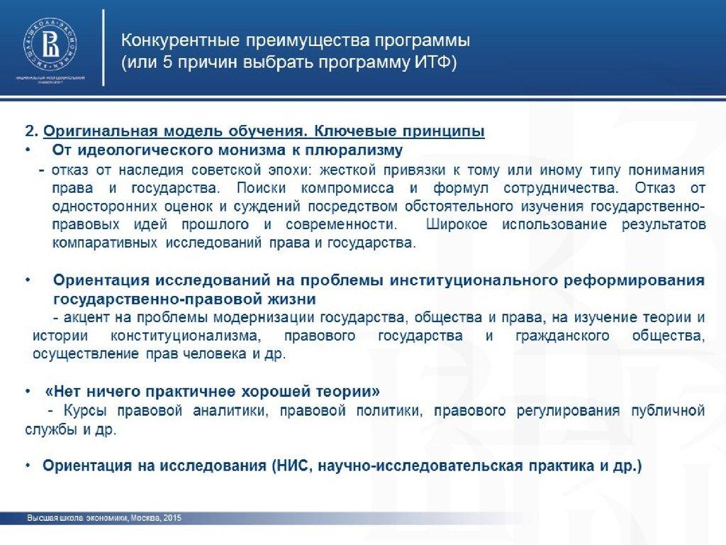 ebook A cigány nyelv és kultúra