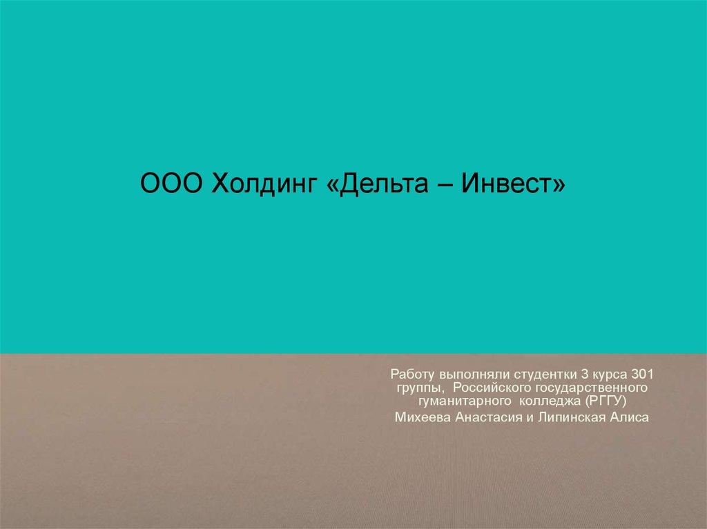 handboken ett stöd för vårdgivare verksamhetschefer medicinskt ansvariga sjuksköterskor