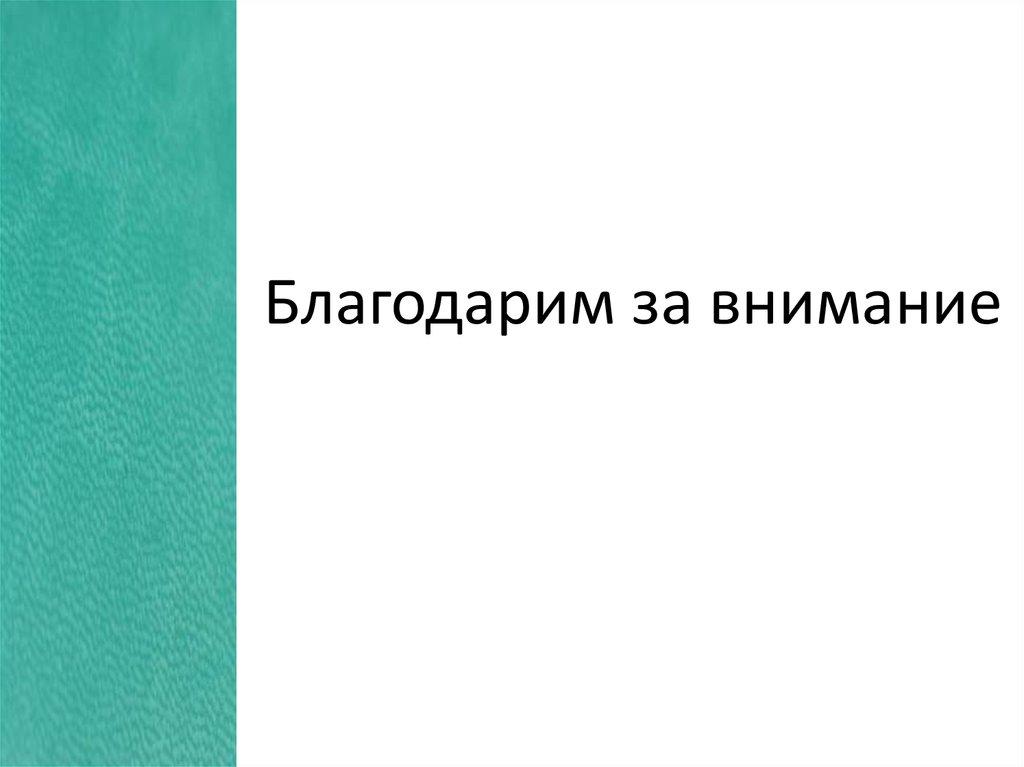 download The IABC Handbook of Organizational