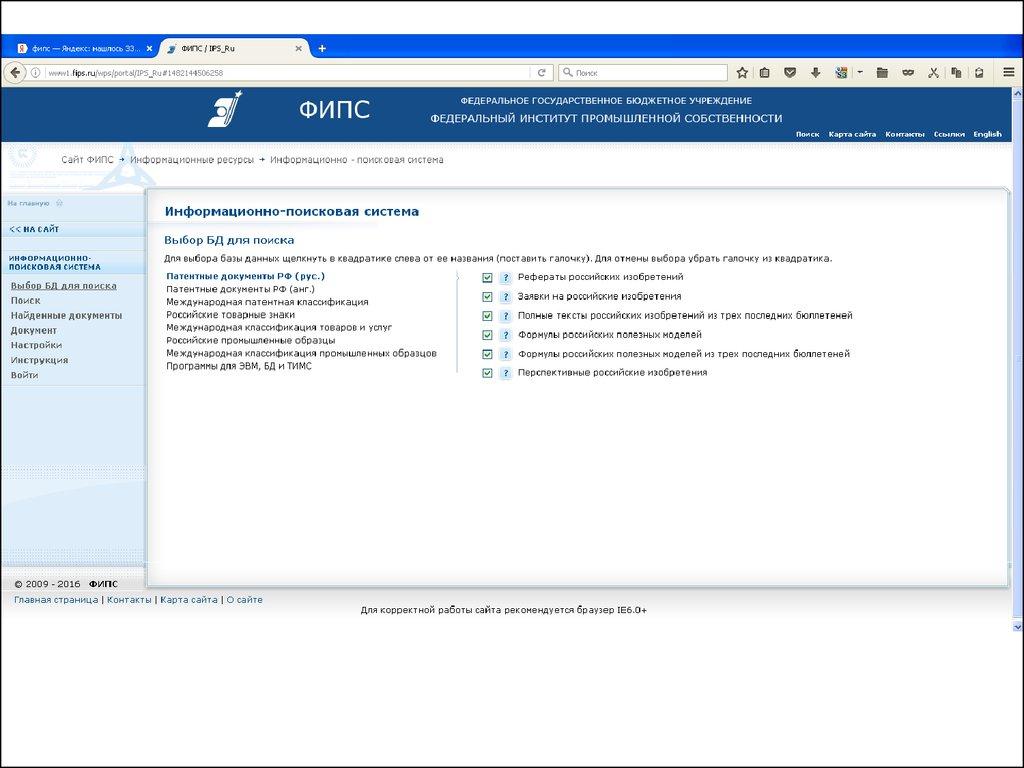 download Aus pharmazeutischer