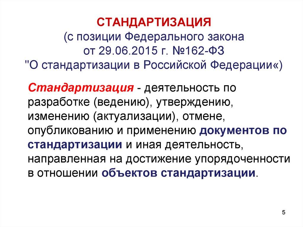 Протокол общего собрания участников общества с