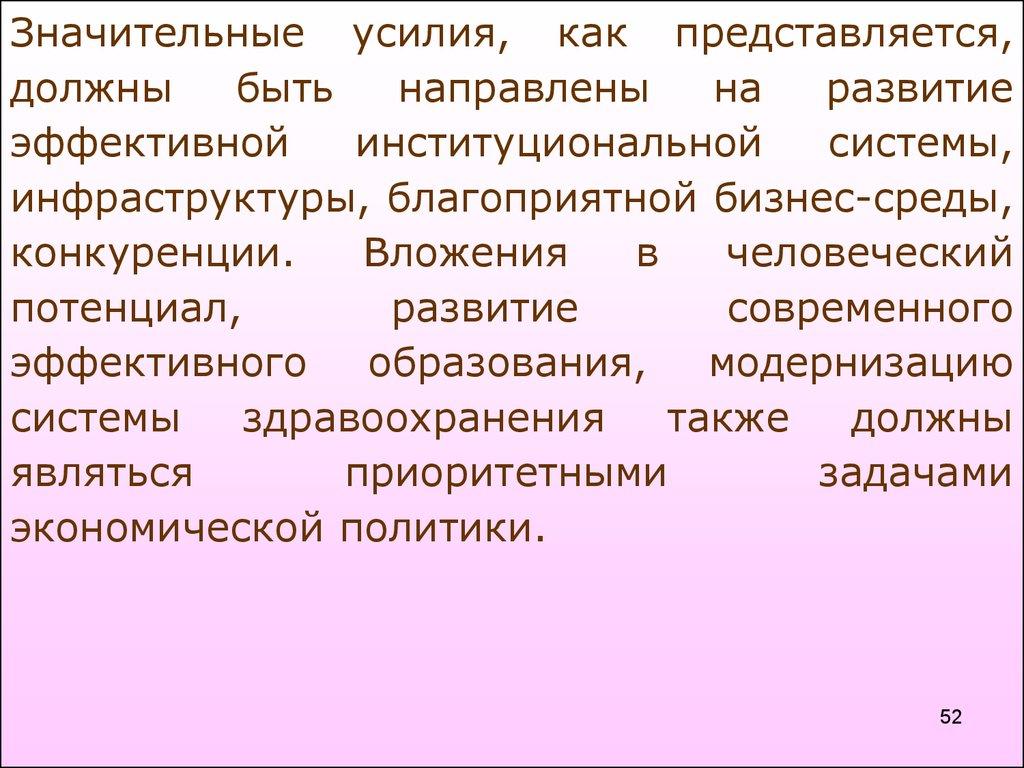 современная беларусь энциклопедический справочник